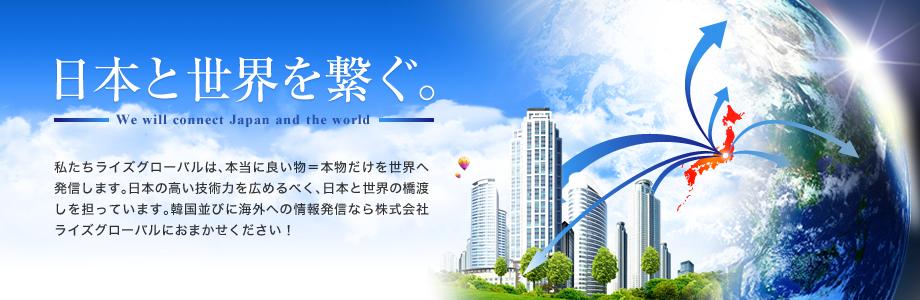 施工管理・設備・環境保全の求人・転職情報 【リクナビNEXT